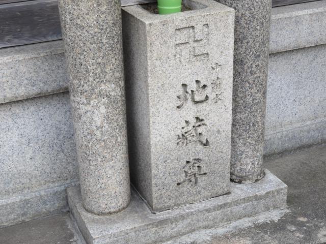 奈良県交通安全地蔵尊の地蔵