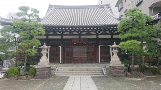 稲毛神社の近くの神社お寺|宗三寺
