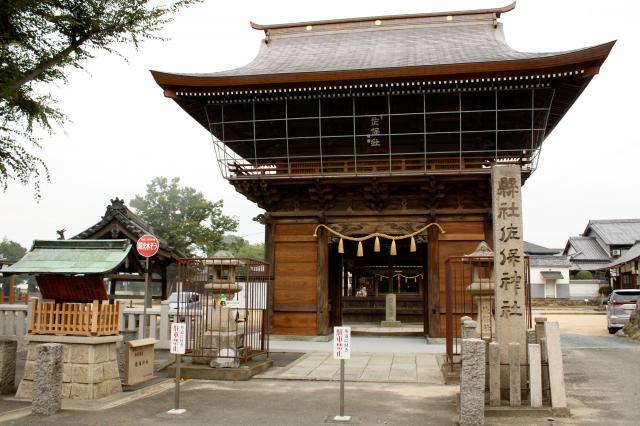 佐保神社の山門