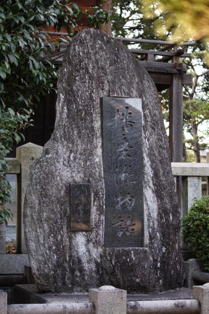 英賀神社の建物その他