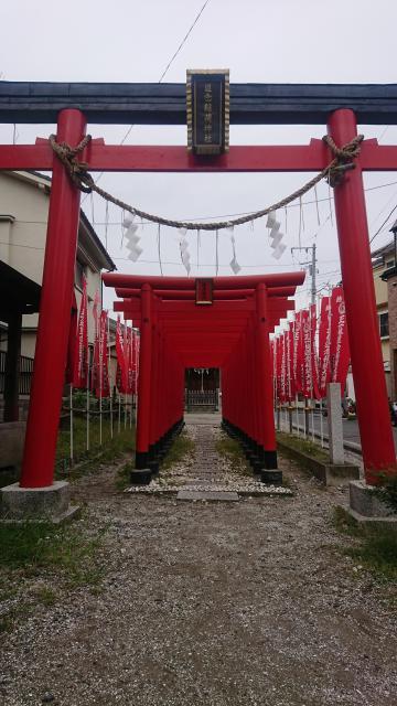 神奈川県道念稲荷神社の鳥居