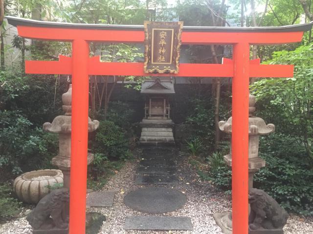 安平神社の鳥居