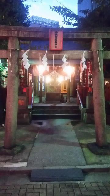 千代田稲荷神社(東京都渋谷駅) - 鳥居の写真