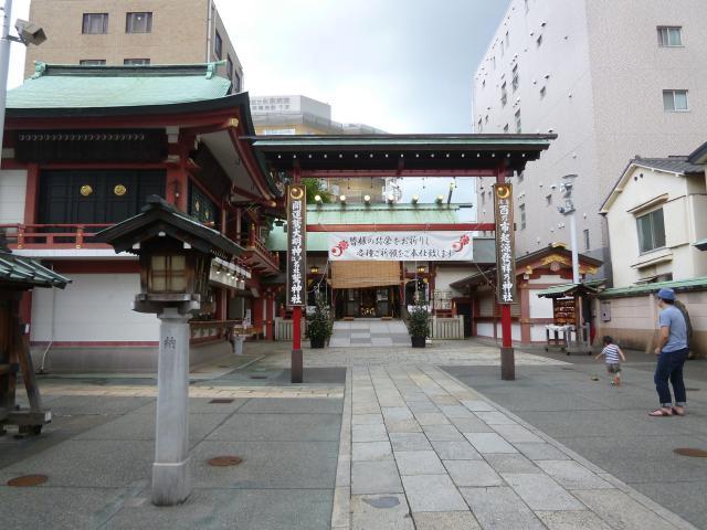 鷲神社の建物その他