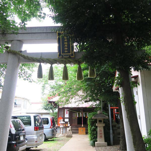 東京都染井稲荷神社の鳥居