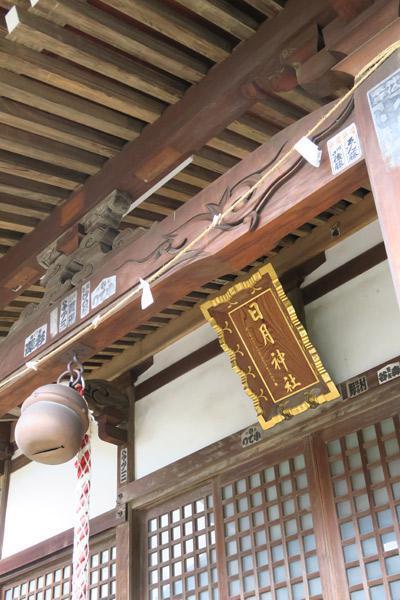 埼玉県日月神社の本殿