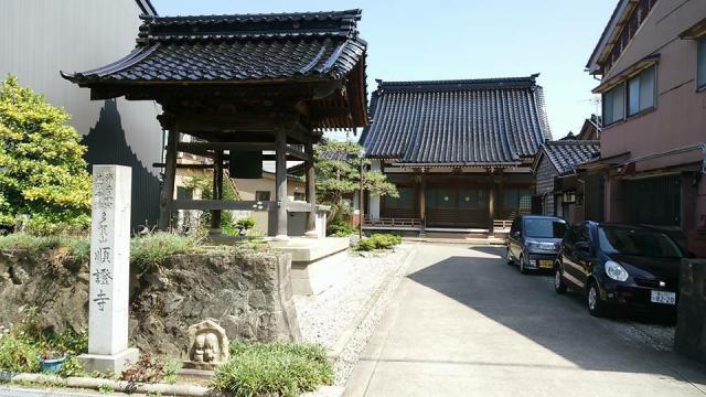 富山県順證寺の建物その他