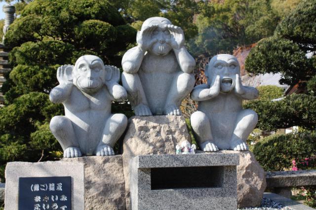 御袖天満宮の近くの神社お寺|大山寺