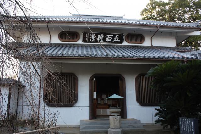 天寧寺の本殿