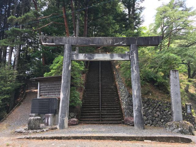 小河内神社の鳥居