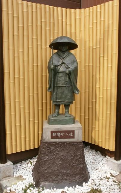 法徳寺の像