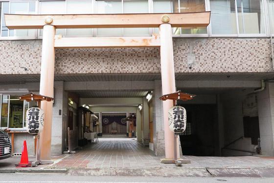東京都小石川大神宮の鳥居