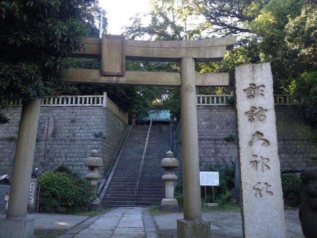 諏訪大神社の鳥居