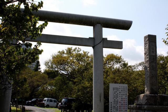 弘道館鹿島神社の鳥居