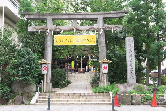 東京都金刀比羅神社の鳥居