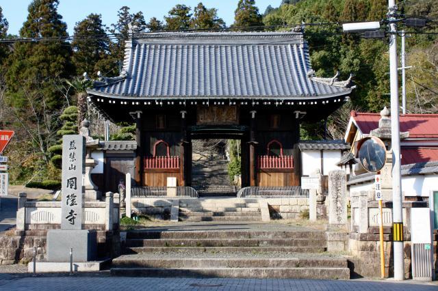 京都府圓隆寺の山門