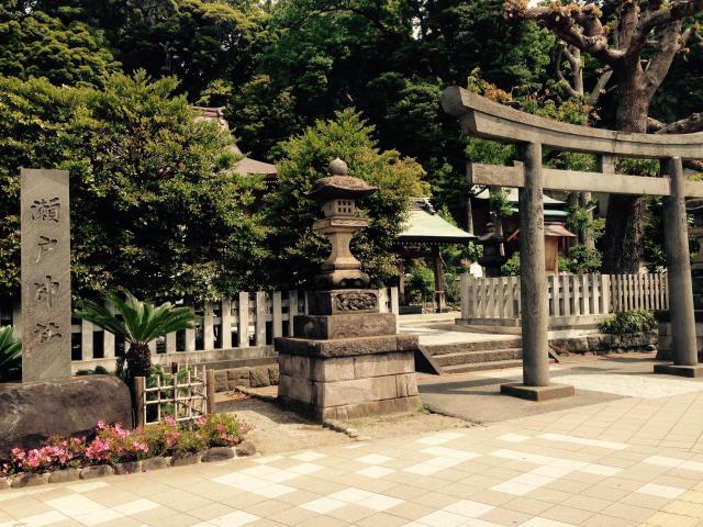 神奈川県瀬戸神社の鳥居