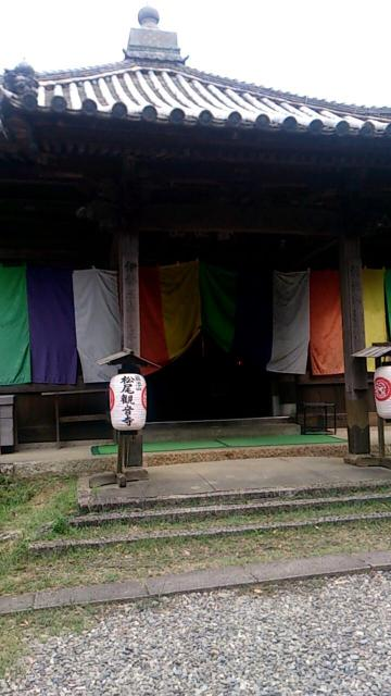 松尾観音寺の建物その他