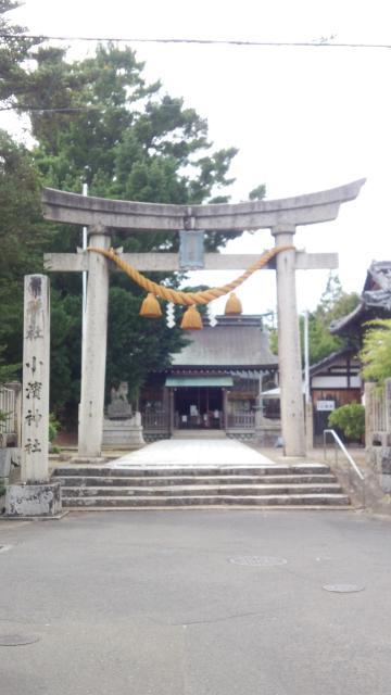 福井県小浜神社の鳥居
