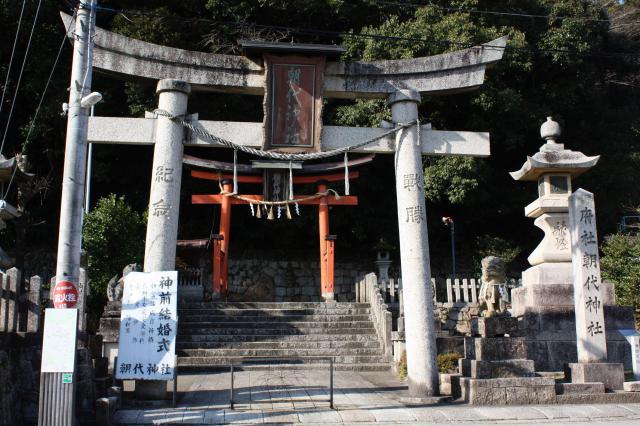 京都府朝代神社の鳥居