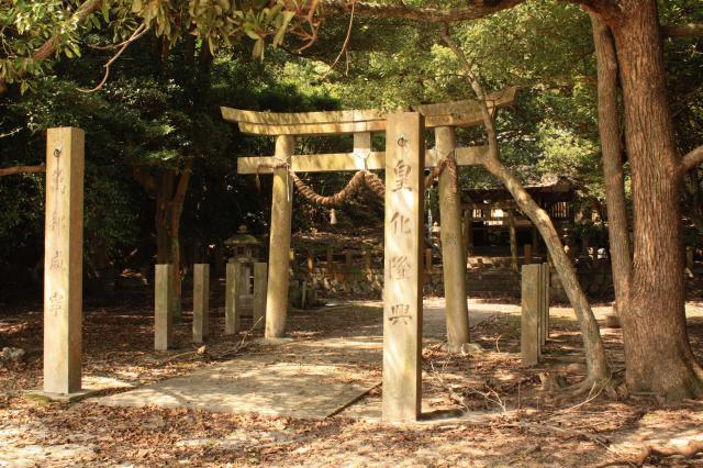 広島県大久野島神社の鳥居