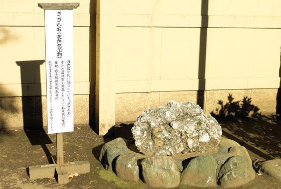 東京都天祖神社の建物その他