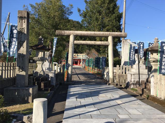 和歌山県阿須賀神社の鳥居