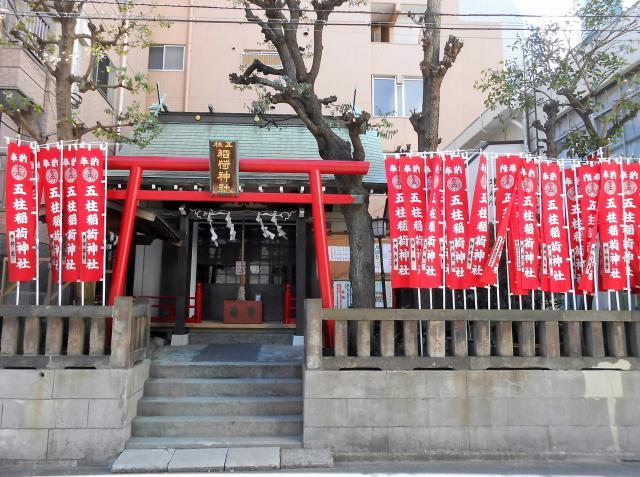 五柱稲荷神社の鳥居