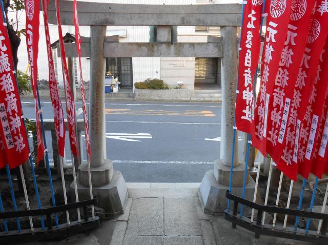 元徳稲荷神社の鳥居