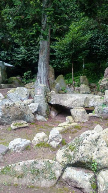 松尾神社の庭園