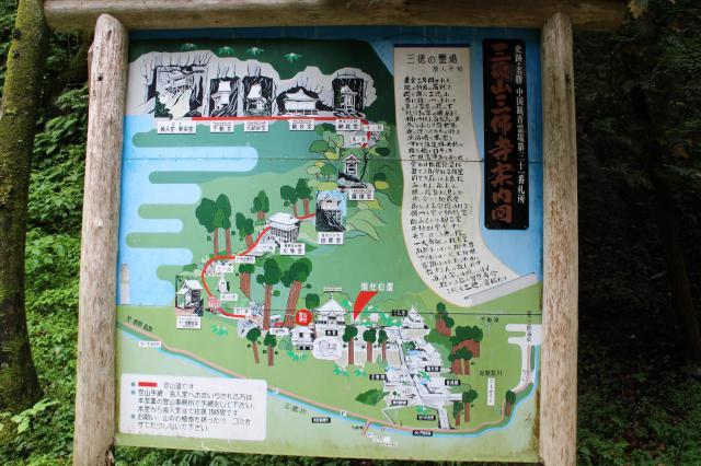 鳥取県三佛寺の建物その他