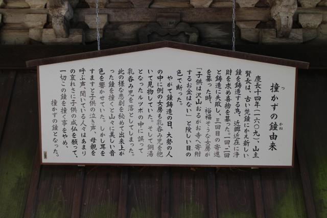 成相寺の歴史