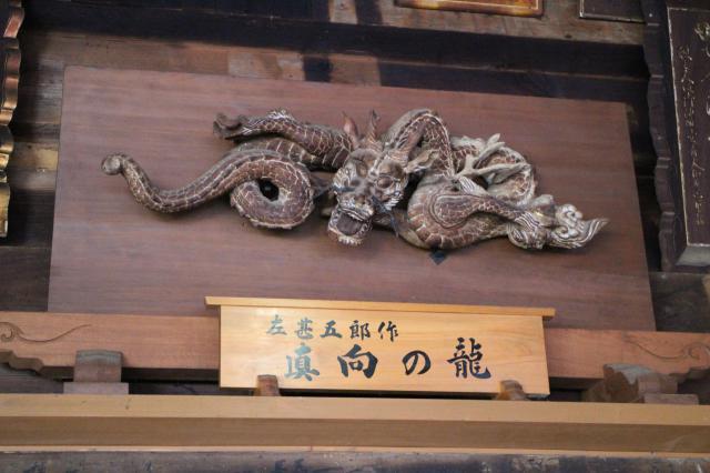 成相寺の芸術