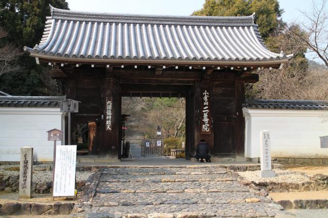京都府二尊院の山門