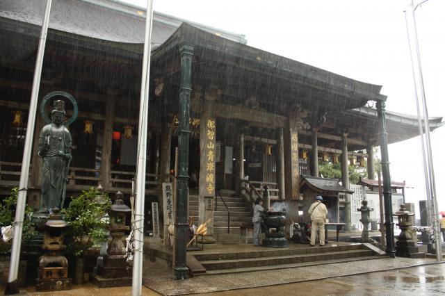 和歌山県青岸渡寺の本殿