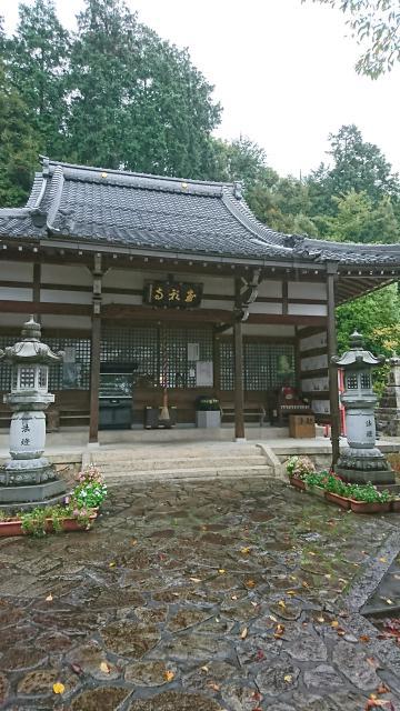 成願寺の建物その他
