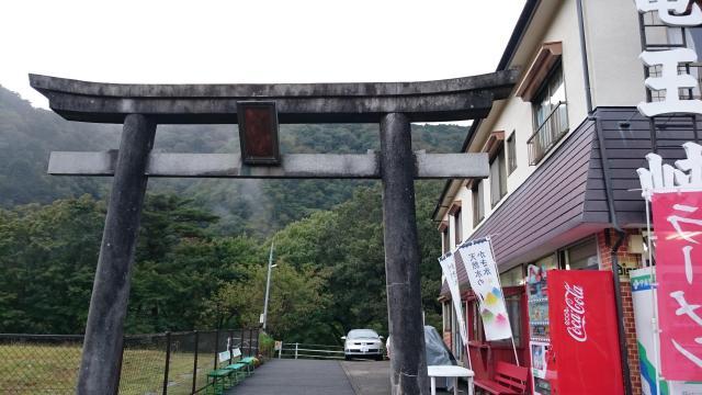 栃木県五龍王神社の鳥居