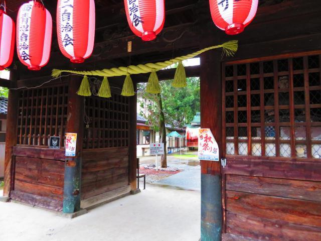穴切大神社のお墓