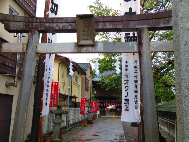 穴切大神社の鳥居