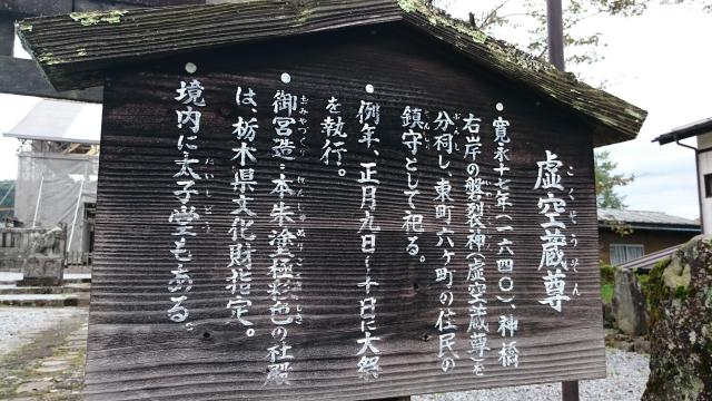 大杉神社の歴史