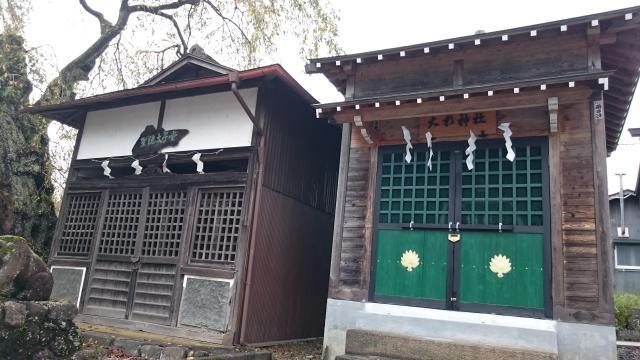 栃木県大杉神社の写真