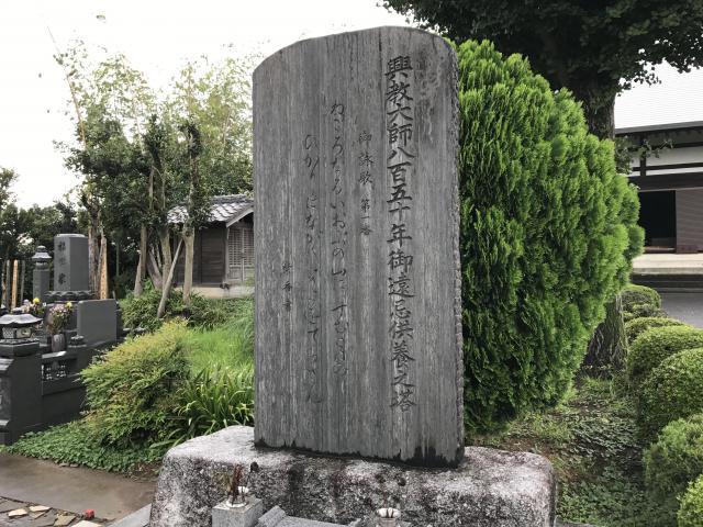 埼玉県道善寺の建物その他