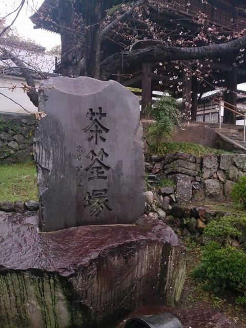 慈照寺の像