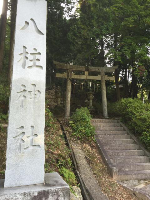 兵庫県八柱神社の本殿