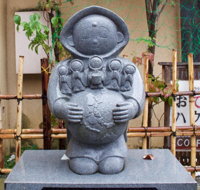 京都府大善院の地蔵