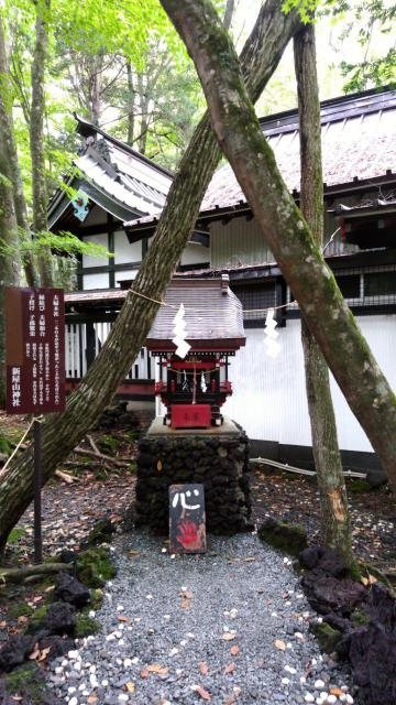 山神社の建物その他