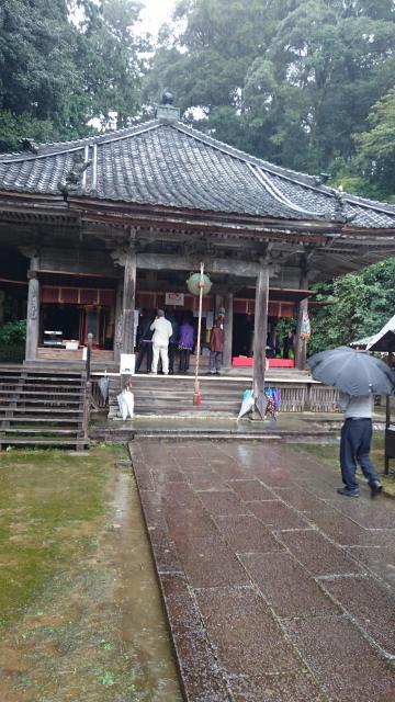 神宮寺の建物その他
