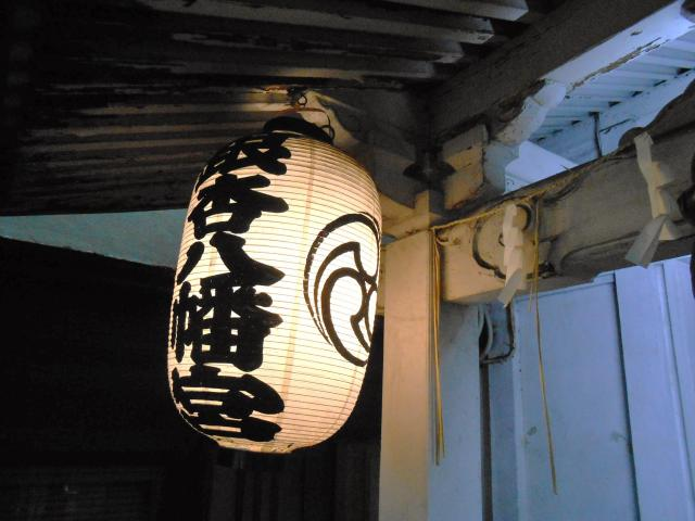 銀杏八幡宮(東京都水天宮前駅) - その他建物の写真