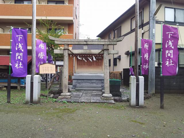 埼玉県浅間神社の鳥居