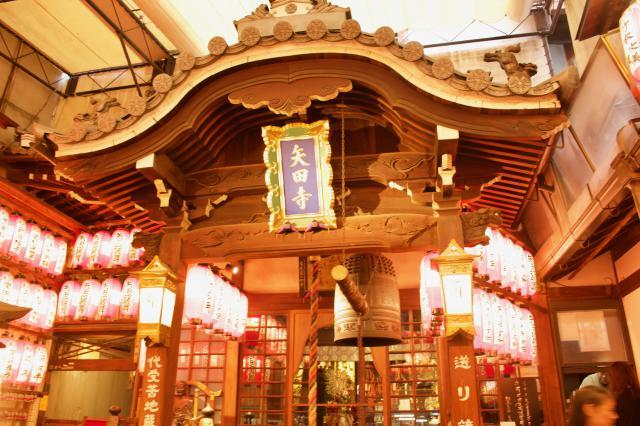 矢田寺の本殿